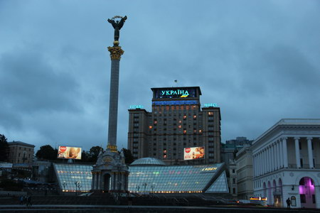 Київ - столиця України