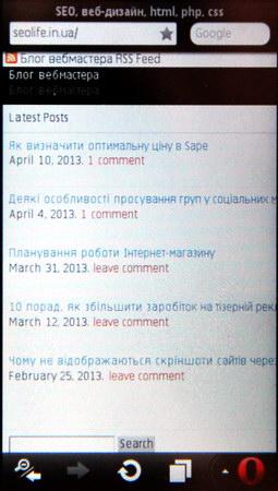 мобільна версія блогу SEOLife.in.UA