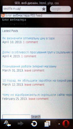 Мобильная версия блога SEOLife.in.UA