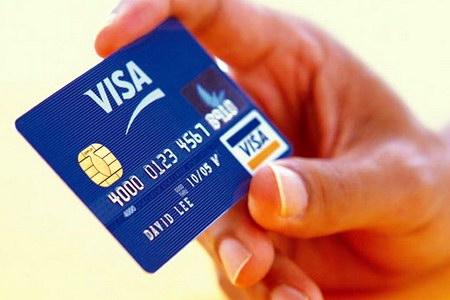 картка з чіпом