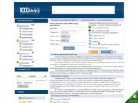 сайт 1000wmz.com