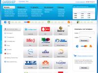 сайт Cardshop.com.ua