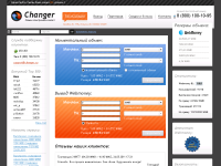 Changer.ru