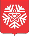 Снежинск