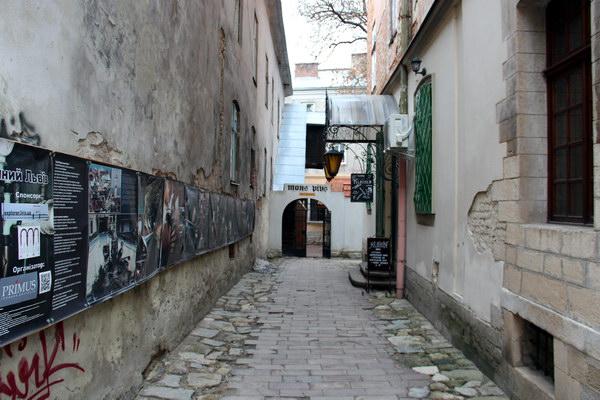 стара вуличка