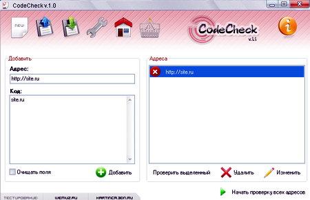 CodeCheck v.1.1.