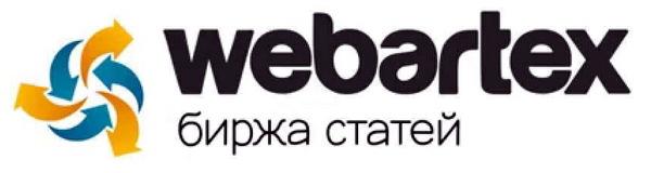 WebArtex - біржа статей та рекламних постів у соцмережах